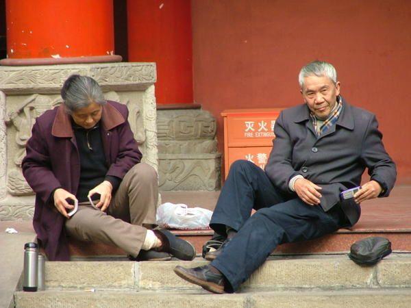 Album - China---Mitte
