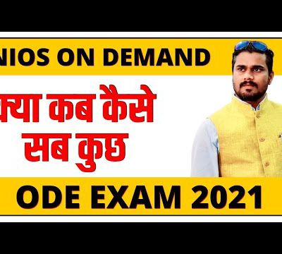 NIOS On Demand Examination 2021 Update