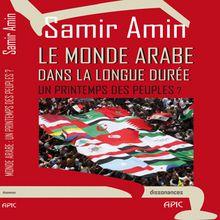 Monde arabe. Iconographie