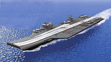 Revealed: Details of India's Second Indigenous Aircraft Carrier