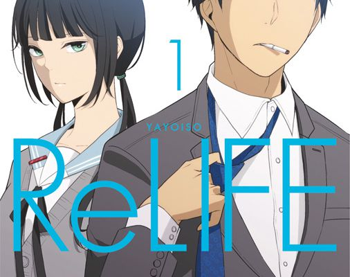 Relife Tome1 : Tout recommencer ?