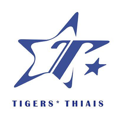 Le blog des TIGERS de THIAIS