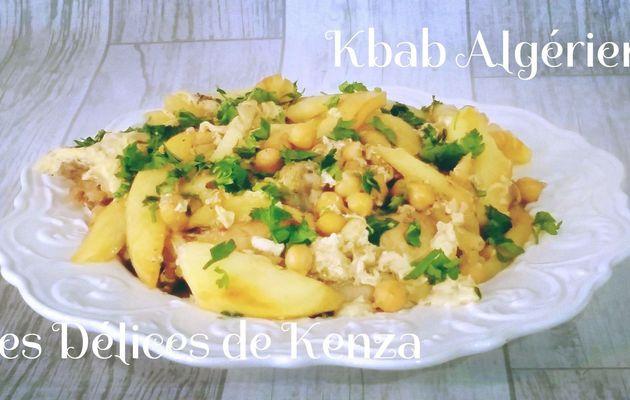 Kbab Algérien ou kbab Algérois en vidéo