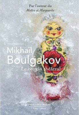 Mikhaïl Boulgakov : Le roman théâtral.