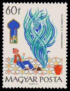Timbre-poste hongrois représentant un djinn, inspiré par Les Mille et Une Nuits.