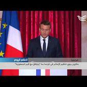 """ماكرون ينوي تنظيم الإسلام في فرنسا بما """"يتوافق مع قيم الجمهورية"""""""