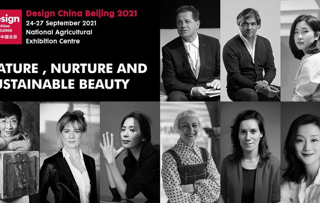 Design Shanghai: A hub architectural and design innovation will be set