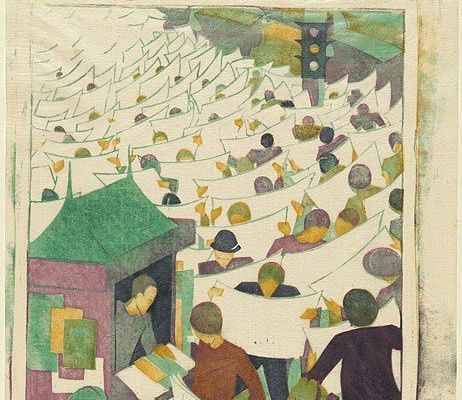 Ethel Louise Spowers, Special edition, 1936