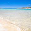 RT @SardegnaG: La splendida #spiaggia #LaPelosa a...