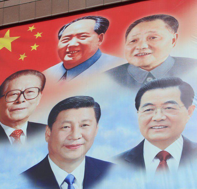 100e anniversaire de la fondation du Parti communiste chinois et les continuités de la révolution chinoise (SUITE)
