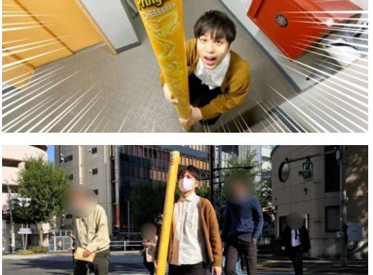 Marketing : Pringles avec des tubes aussi grand que les clients