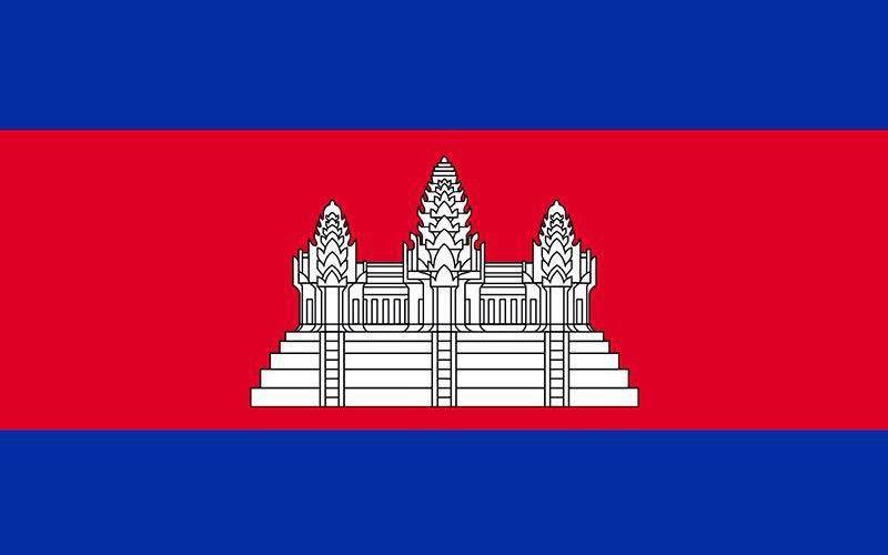La Minute Historique #6 : La situation pré-électorale au Cambodge