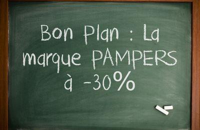 BON PLAN : La marque PAMPERS à -30%