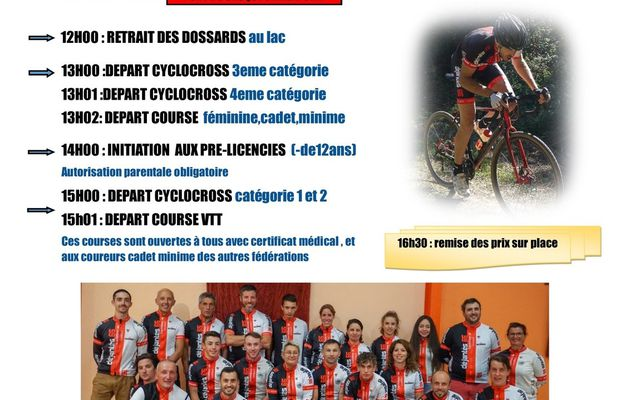 LE CYCLO-CROSS DE LOURES BAROUSSE