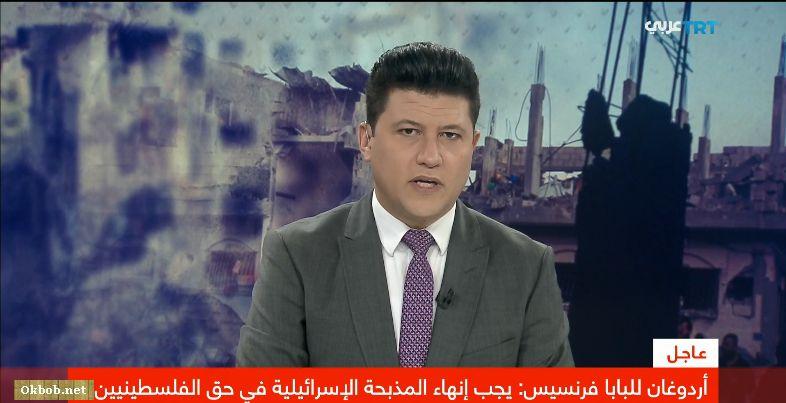 Trt arabi,, TRT ARAPÇA, Télévision Turque قناة التركية ت ر ت بالعربية بث مباشر