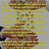 La générosité des Pieux Prédécesseurs ( Qu'Allah les récompenses) - Salafidunord