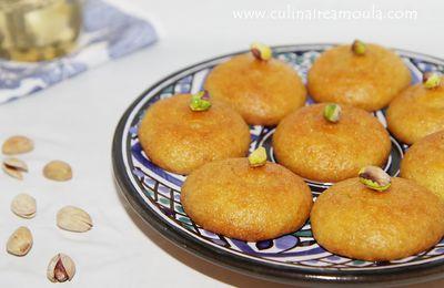 Sekerpare, un petit gâteau turque