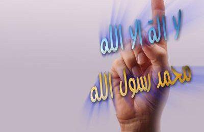 La Méthodologie du prêche à Allah