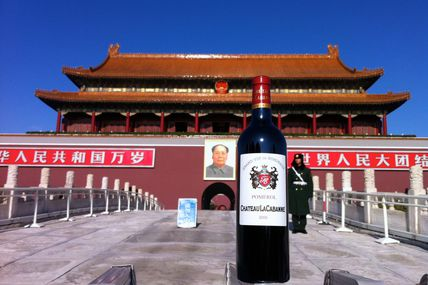 La Cabanne Place Tian'anmen - Beijing - China