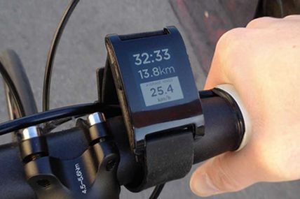 [stupendo] Pebble: E-Paper Watch for iPhone and...
