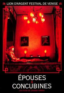Epouses et concubines de Zhang Yimou (1991)