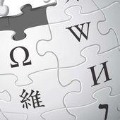 Une intelligence artificielle pour mettre à jour Wikipédia