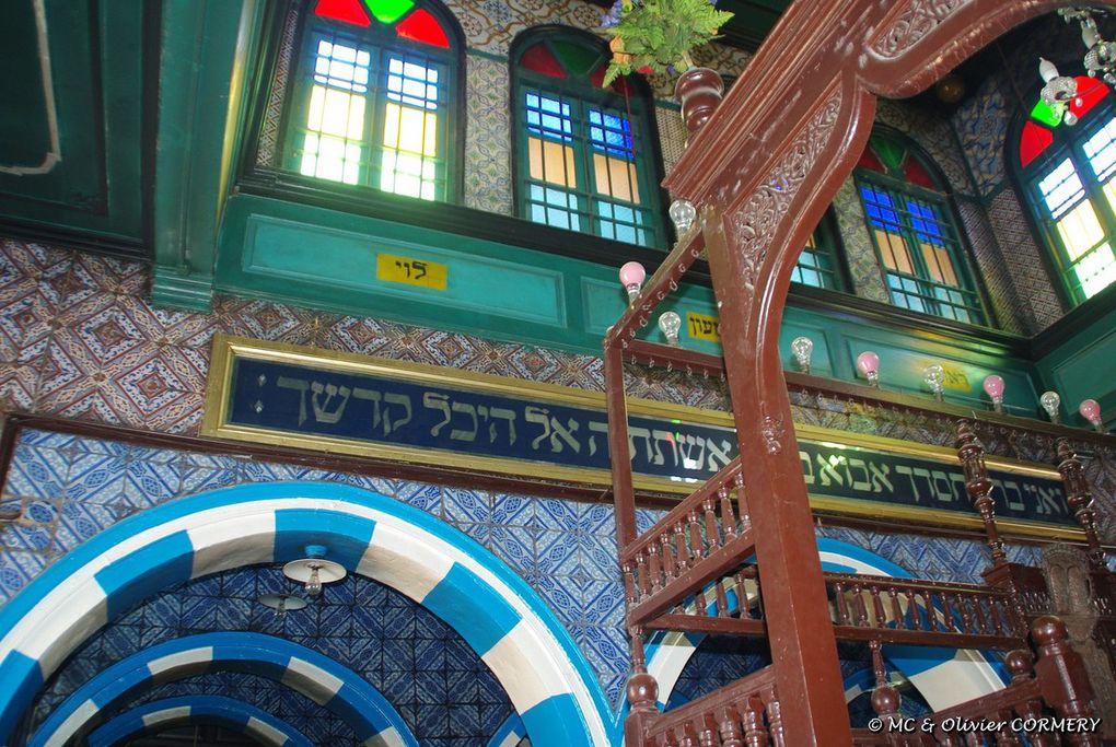 Synagogue La Ghriba...