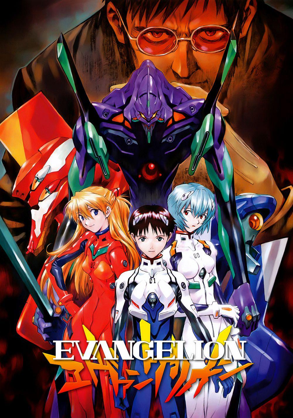 Shin Seiki Evangelion © GAINAX Co., Ltd. 1995 Tous droits réservés.