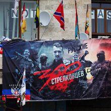 Des Allemands pour Novorossia, inquiétude du gouvernement de Kiev