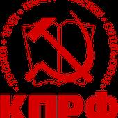 Rapport d'information sur le XI (octobre) Plénum du Comité central du parti communiste de la Fédération de Russie - Analyse communiste internationale