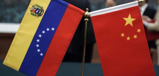 La Chine rejette les sanctions américaines contre le Venezuela