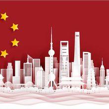 L'économie chinoise de la paix