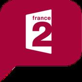 """""""Stupéfiant"""" magazine culturel sur France 2. - LeBlogTvNews"""