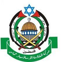 Comment Israël a favorisé l'émergence du Hamas - éléments d'analyse