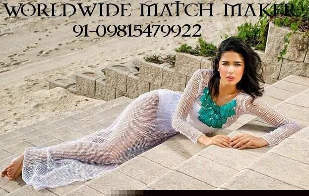 BRAHMIN MARRIAGE BUREAU 91-09815479922