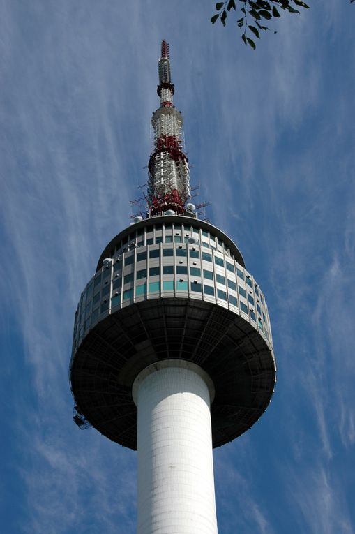 Seoul observatory tower