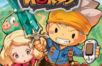 Snack World, tome 1