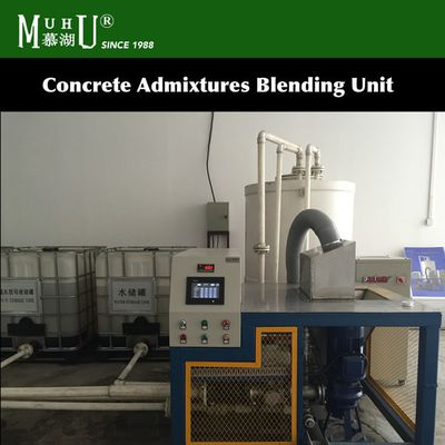 CONCRETE ADDITIVES FOR STRENGTH | MUHU CONSTRUCTION