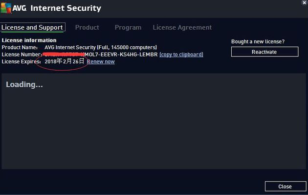 AVG Internet Security 2019 Crack With License Key Download