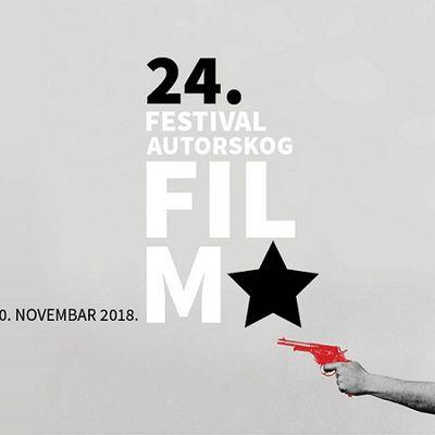LE FESTIVAL INTERNATIONAL DU FILM D'AUTEUR DE BELGRADE