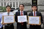 """""""Condamnés à vie : les objecteurs de conscience en Corée du Sud"""" (Amnesty International)"""