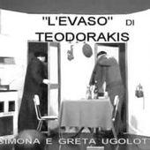L' EVASO di Teodorakis-Lakobos Kampanelis