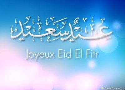 Message de Mgr Michel Dubost aux Musulmans à l'occasion de l'Aïd el Fitr