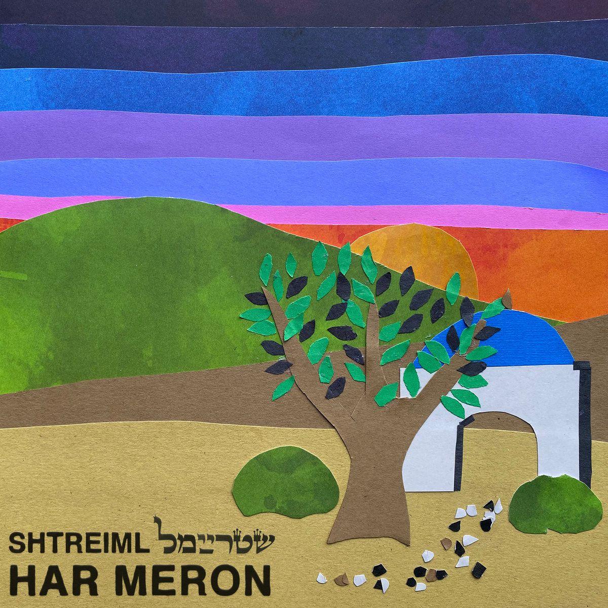Jason Rosenblatt : nouvel album Har Meron