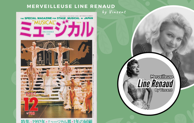 PRESSE: Musical ミュージカル - Vol.95 - Decembre 1992 (Japon)