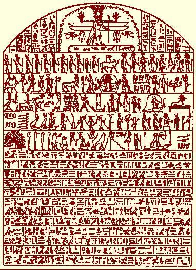 L'Enfance d'Horus et le Scorpion