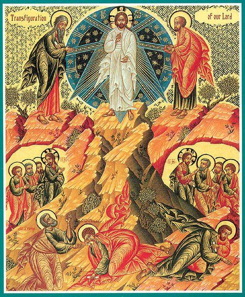 Après Fête de la Transfiguration de Notre Seigneur