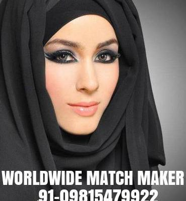 ENTER THE WORLD OF MUSLIM MATRIMONIAL 91-09815479922 // MUSLIM MATRIMONIAL
