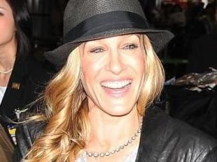 Sarah Jessica Parker, son look casual follement casual... A shopper !