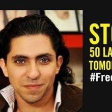 Boycotter l'Arabie saoudite pour libérer Raïf Badawi ? (Michel Gourd)